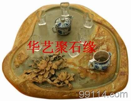 端砚茶盘(绿端)