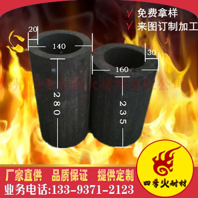 【四季火厂家直销】火嘴砖 铬刚玉烧嘴砖 质量保障 量大从优