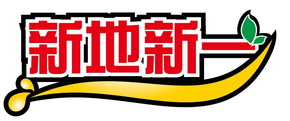 肃州区新地新一油坊