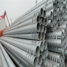 专业生产镀锌管 热镀锌管 天津镀锌管 价格便宜 来电咨询有优惠