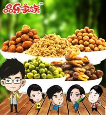 供应【品乐家族】休闲零食五款炒货花生蚕豆青豆炒米雅豆批发 多口味