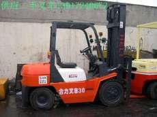 供应二手叉车、二手合力叉车、上海二手叉车商机处
