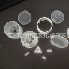 江门伟盛厂专业塑料模具制造 塑胶配件开模注塑 高品质低价加工塑胶外壳