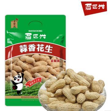 供应 带壳袋装花生米