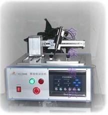 上海厂家供应GB4706耐划痕试验机