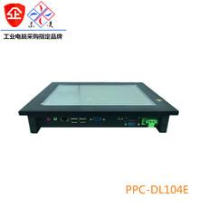 设备控制嵌入式10.4寸触摸平板电脑
