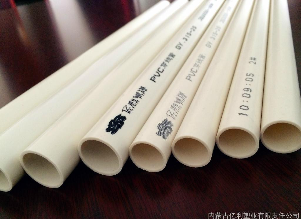亿利塑业穿线管