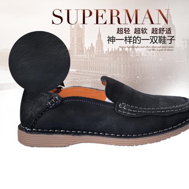总长无锡工作服定制男士真皮皮鞋工作鞋四季工作皮鞋男士流行皮鞋