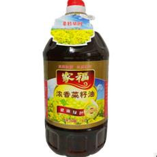 家福浓香菜籽油 物理压榨 非转基因食用油
