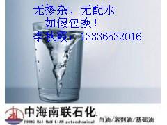 茂名5号化妆级白油 优质5号白油茂石化白油无味白油便宜批发