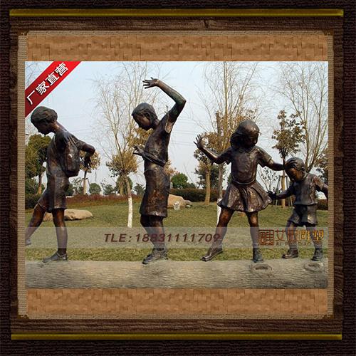 儿童游玩公园铜雕塑 厂家直销景观人物 城市街头雕塑 铜雕加工厂家