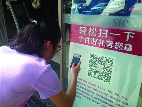 广州微信活动,微信会议签到,微信营销推广