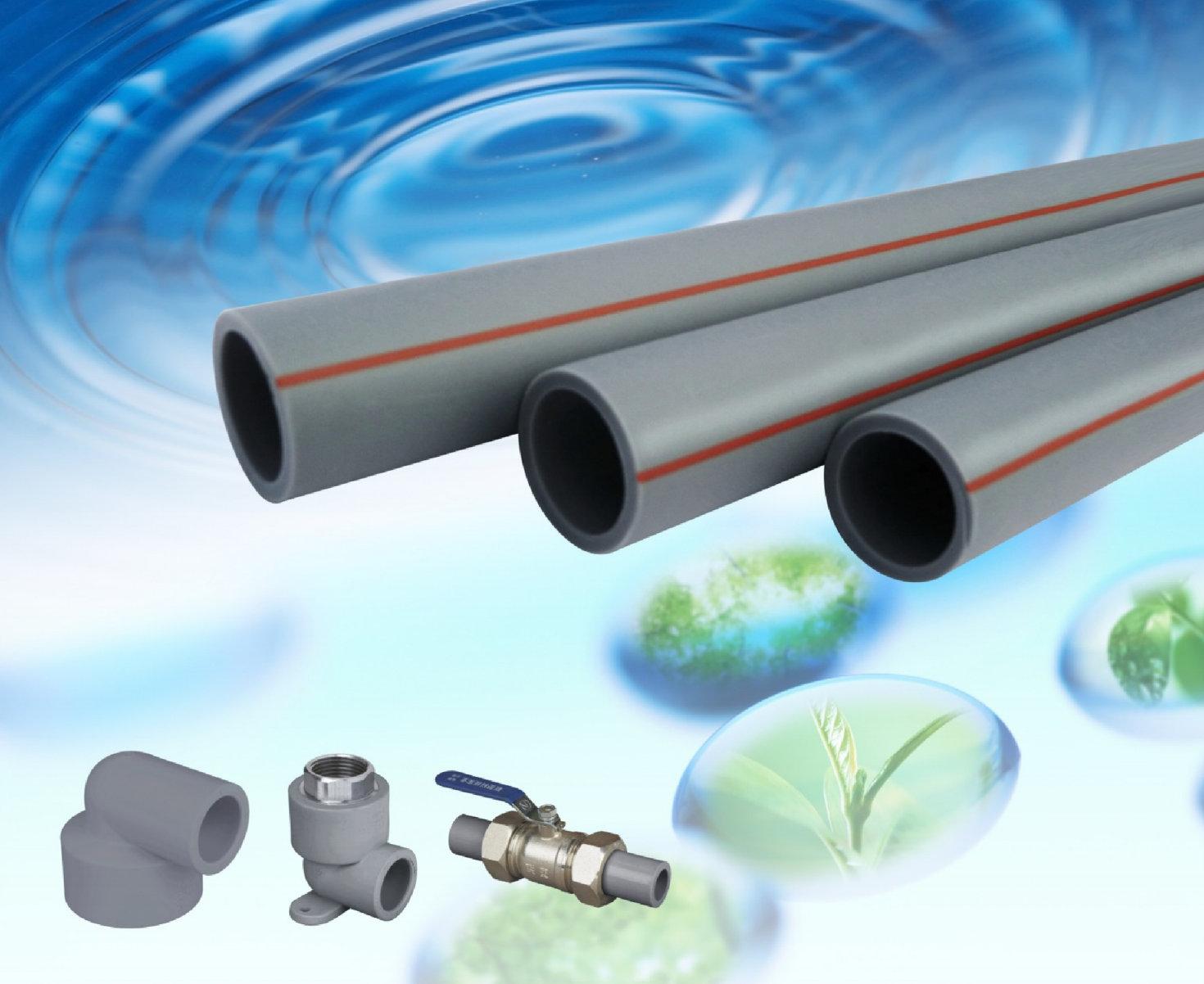 联塑PPR健康给水管