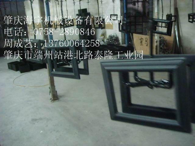 供应家具、相框自动静电涂装机