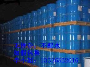 批发2731油墨溶剂油|茂石化油墨清洗剂|油墨稀释剂