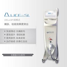 恒美华诚ALICE-S1完美脉冲光快速无痛脱毛仪器