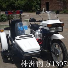 湘江750邊三輪摩托車 警侉
