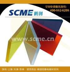 透明抗静电PC板材超耐高温源于腾创好品质