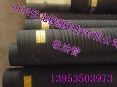 悦龙厂家钢丝吸排胶管.平面钢丝吸排管