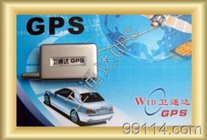 卫通达GPS移动网络汽车防盗器GPS郭巍