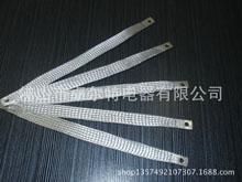 一体式接头铜编织带软连接