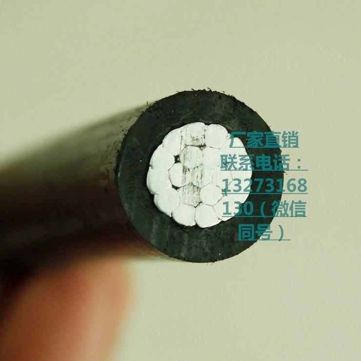 南宁厂家直销青岳绝缘导线铝芯JKLYJ-10KV-185 户外架空线缆