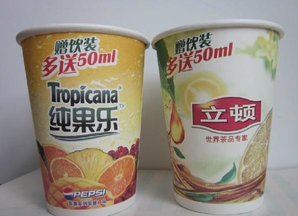 广州市白云区桶装雪糕批发市场