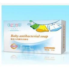 婴倍爱 婴幼儿抗菌洗衣香皂