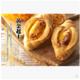 方师傅点心黄金起士罗宋 火腿面包 营养早餐 下午茶优选270g