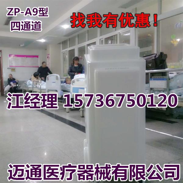 迈通ZP-A9型0中医定向透药治疗仪-中医透药仪