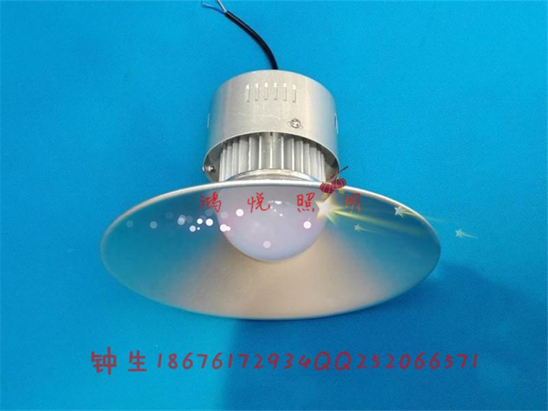大型超市LED照明80w70w工矿灯30w50w100w厂家物流照明吊灯具低价出售工矿灯外壳