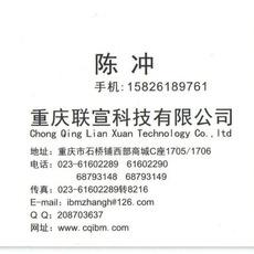 重庆石桥铺服务器渠道商家 IBM服务器核心代理商  X3650M5(8871I05)
