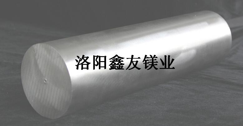 镁合金浇铸棒