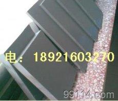 PVC塑料板 绝缘板 层压板