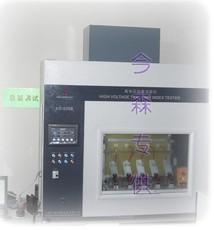 廠家供應PLC控制型高電壓起痕試驗機