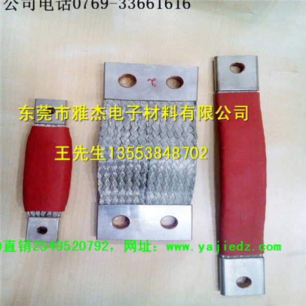 大电流电机用铜软连接 铜铝伸缩节