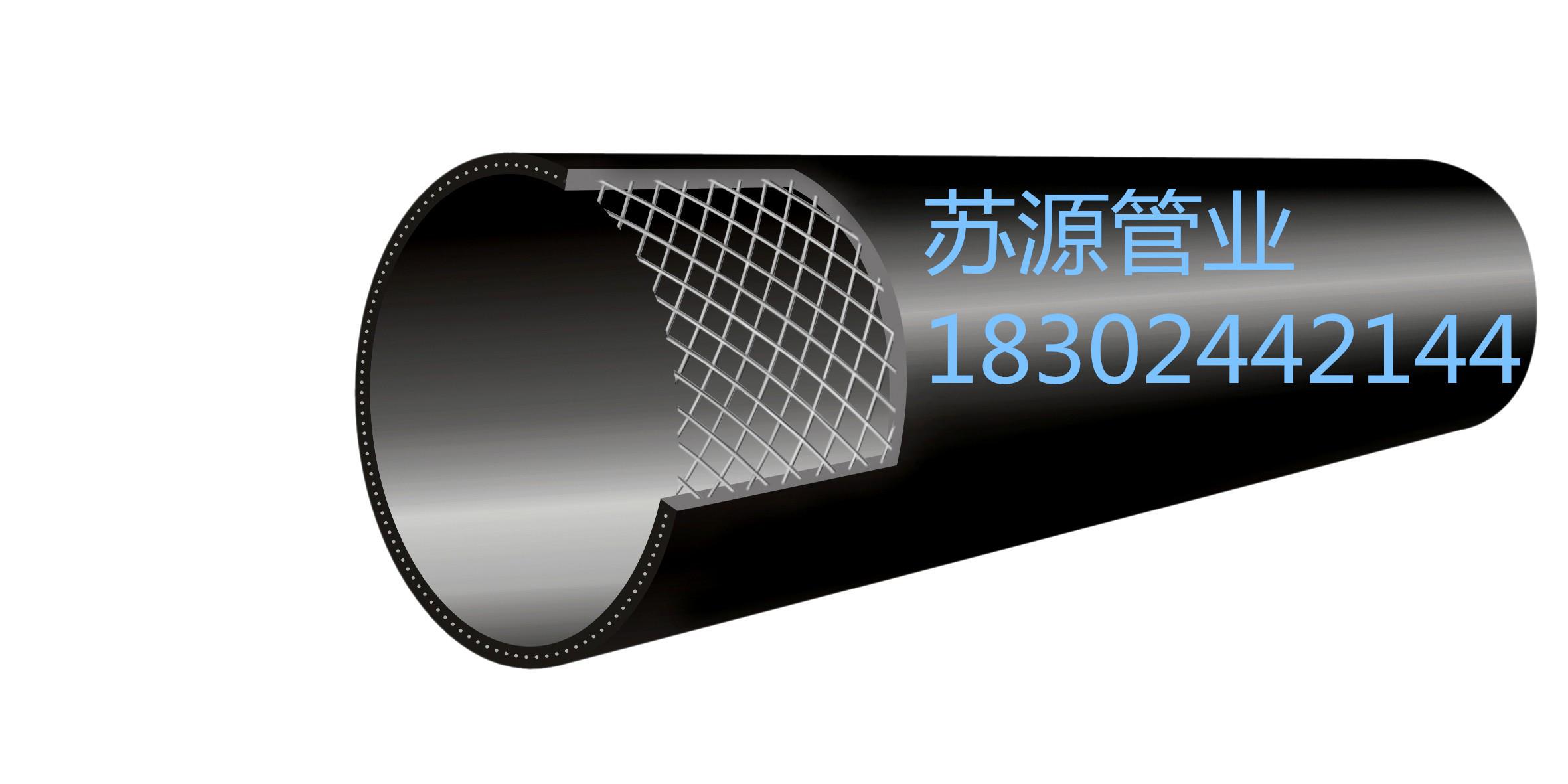 钢丝网骨架塑料PE复合管