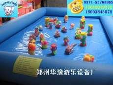 华豫沙滩池玩具