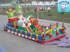 华豫游乐大型充气玩具|充气城堡|充气蹦蹦床|儿童充气乐园|阳光宝贝充气城堡