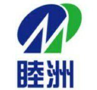岷县睦洲中药材种植农民专业合作社