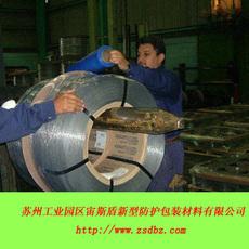 气相防锈缠绕膜 VCI缠绕膜 防锈拉伸膜 出口海运专用防锈塑料膜