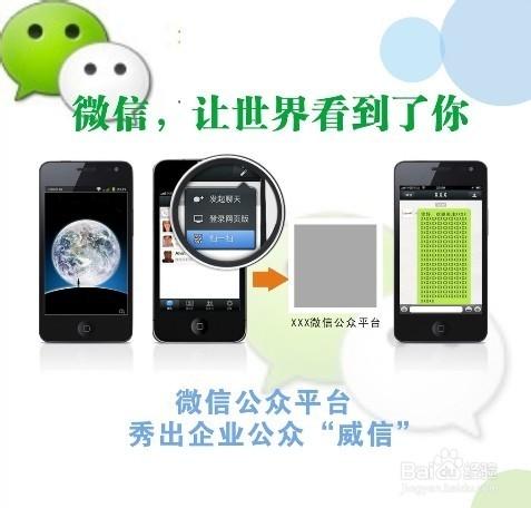广州企业微信代运营托管 广州专业运营微信 内容运营策划