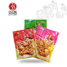 淮南特产 淮南刘香豆干 豆干 多种口味 特色美食 小零食 多种口味70g