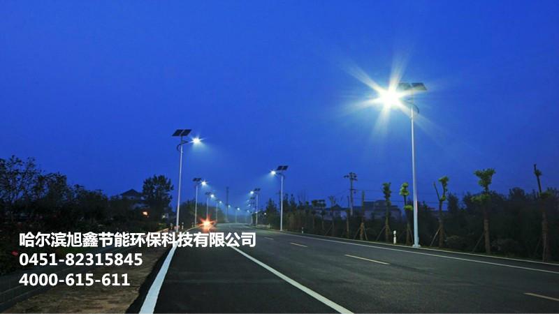 哈尔滨太阳能路灯 厂家直销,2015太阳能路灯新报价
