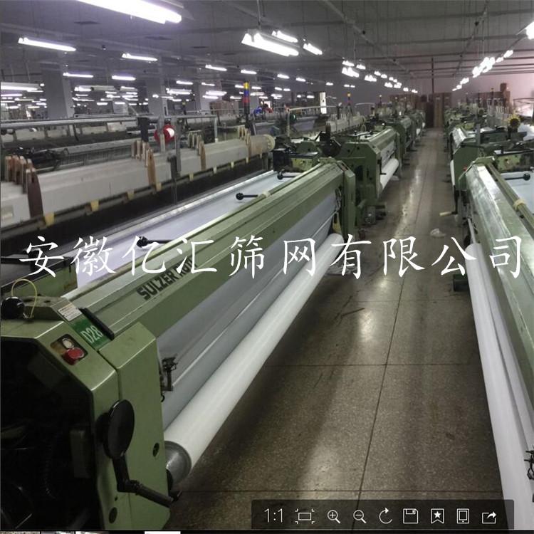 供应300目黄色尼龙丝印网沙 印刷网布
