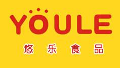 湖南悠乐食品有限公司