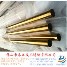 不锈钢彩色管 304不锈钢彩色管价格