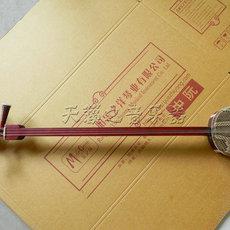 民族乐器色木三弦厂家直销特价色木大中小三弦带软包指甲琴码三弦