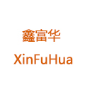安庆市鑫富华食用油脂有限责任公司