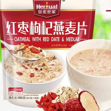 优质低价批发供应 红枣枸杞燕麦片360g 即食营养速溶早餐即冲饮品